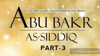 TUDTULAN -3 📚 So Limo No Abu Bakr (R.A) Kano Nabie (s.a.w)□ Shiekh Faisal Banda Into