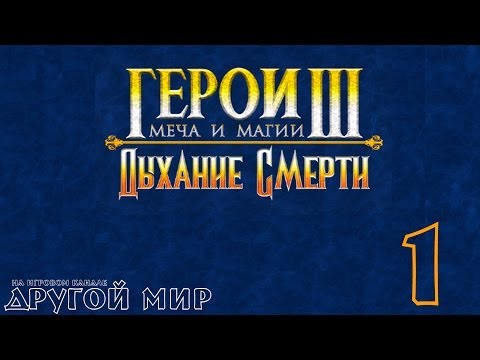 Скачать магия крови 2 с торрента на русском