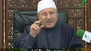 Dr Al Nabulsi : Pour contrecarrer les problèmes de la vie