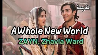 "ZAYN, Zhavia Ward   A Whole New World (End Title) (From ""Aladdin""Lyrics) مترجمة عربي"