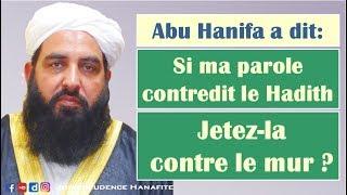 Délaissez ma parole si elle contredit le Hadith – Maulana Ilyas Ghuman