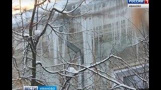 В Иванове будут штрафовать за наледь на нежилых зданиях и шлагбаумы во дворах