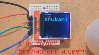 Arduino - Arduino LCD Space InvadersUnsolved