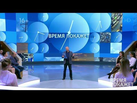 Кто ответит за допинг Время покажет. Выпуск от 29.11.2019
