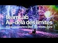 チームラボ、パリのラ・ヴィレットで大規模な展覧会『teamLab : Au-dela des limites』を開催中