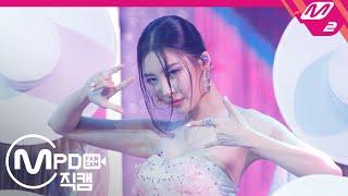 [MPD직캠] 선미 직캠 4K '보라빛 밤(pporappippam)' (SUNMI FanCam) | @MCOUNTDOWN_2020.7.2