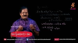 Standard 10 | Mathematics | Class – 14