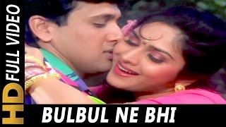 Bulbul Ne Bhi  Alka Yagnik Mohammed Aziz  Aadmi Khilona Hai 1993 Songs  Govinda Meenakshi