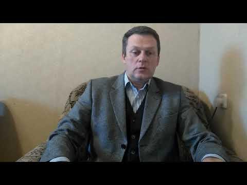 Бесплатная приватизация земли гражданами Украины