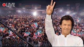 LIVE   PM Imran address Pakistani community at Jalsa in Washington    22 July 2019