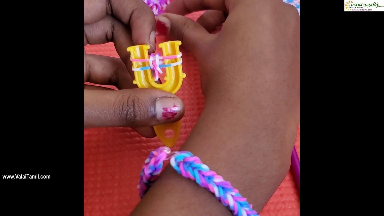 Kids Rainbow Loom/சிறுவர் கைவினைகள்