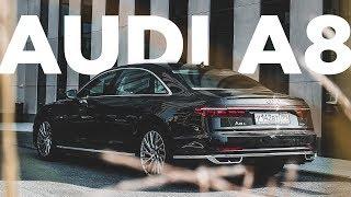 Тест-драйв новой Audi A8 – Ваш выбор? Она или BMW 7-Series / Mercedes-Benz S-Class? Обзор новинки.