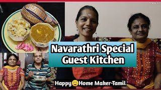 Ven Pongal Recipe & Thengai Payasam Recipe| Guest Kitchen Series -5, By Mrs.Jayshree Suresh.