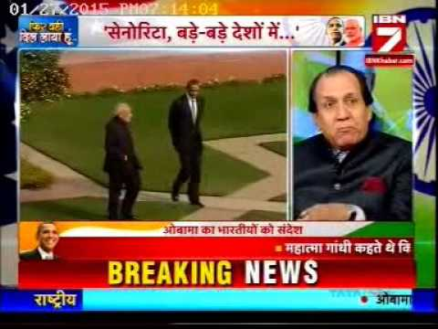 Sanjay Puri (USINPAC Chairman) Views on Obama India Visit - IBN7