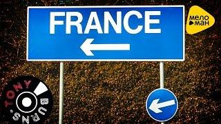 Tony Burns - To France | Новые клипы 2016