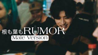 [MV] CHOCO48 - Nemohamo RUMOR (AKB48 MALE VERSION)