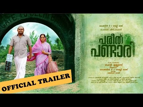Pareeth Pandari Official Trailer- Kalabhavan Shajon, Gaffoor Elliyas