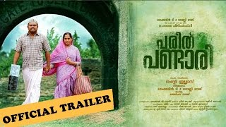 Pareeth Pandari Trailer