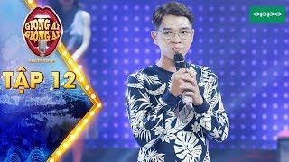 Giọng ải giọng ai 3 | Tập 12:Phạm Quỳnh Anh bồi hồi khi hình ảnh Wanbi Tuấn Anh được tái hiện