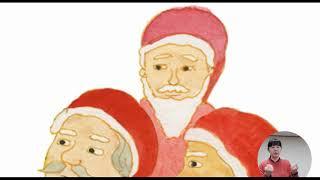 수염할아버지의크리스마스 썸네일 이미지