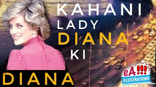 Lady Diana biography, Hindi/Urdu documentary ||Princess of wales||