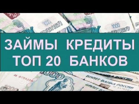 Альфа Банк Взять Кредит Наличными Онлайн
