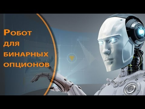 Опционы 60 seconds отзывы