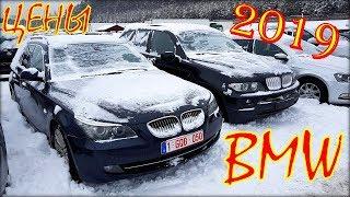 Авто из Литвы, БМВ цена январь 2019.