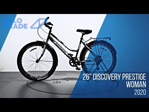 "Велосипед 26"" Discovery PRESTIGE WOMAN 2020: video"