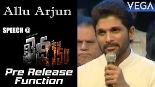 Allu Arjun Speech  Khaidi No 150 Movie Pre Release Function
