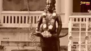 This is the tamilan mullai