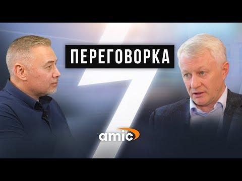 Юрий Матвейко: цены на бензин 2020 и как победить суррогат