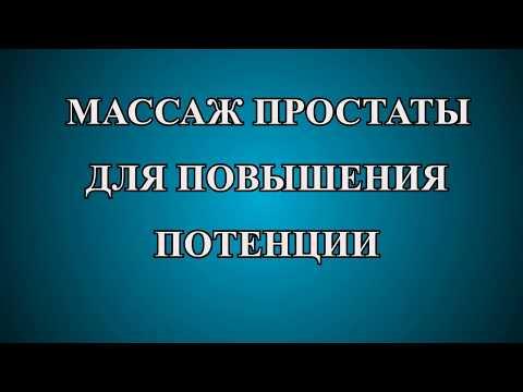 Купить простатилен цинк в красноярске