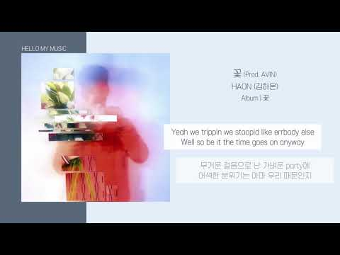 , title : '하온 (HAON) - 꽃 (Prod. AVIN) | 가사