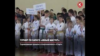 """Красногорское телевидение о турнире """"Юный мастер"""""""