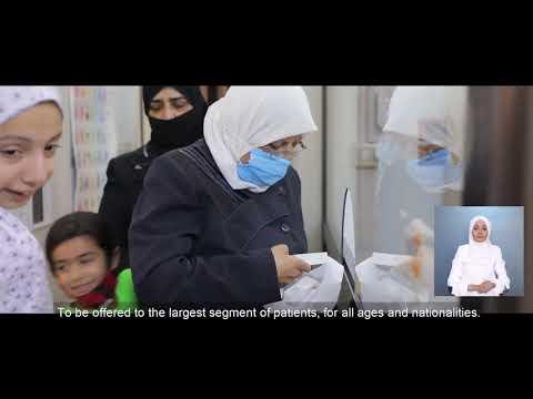 Comprehensive Health Center in Rural Damascus