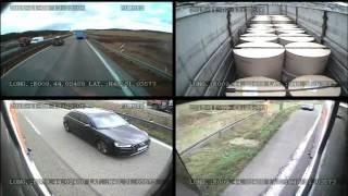 Analoginių vaizdo kamerų įrašas
