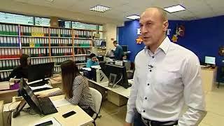 РОЛИК ТЕЛЕКАНАЛА ТВК, ФИНЭКСПЕРТЪ 24