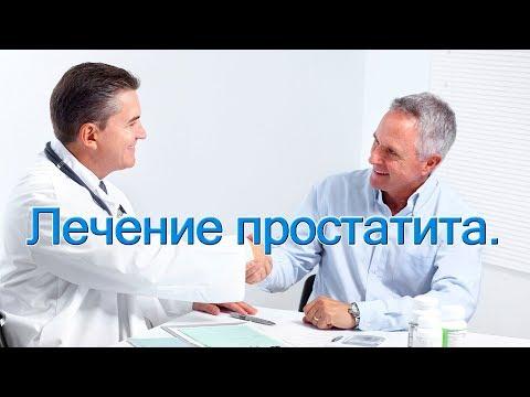 Дортмунд рак простаты