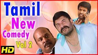 New Tamil Comedy Scenes 2018 | Vol 2 | Arvind Swamy | Soori | Singampuli | Bala Saravanan