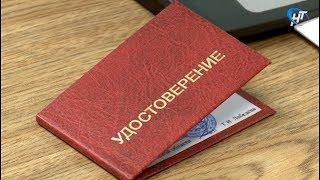 Региональный избирком завершил регистрацию кандидатов на пост губернатора области