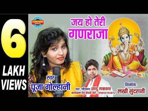 Chuha par baithe Ganesh Jay Ganesh Tana Chuha Parvathi Ganesh sports car to college