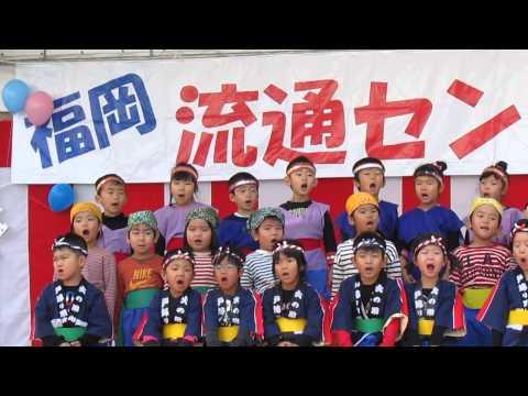 2014多々良保育園 福岡流通センター祭り 宮沢賢治雨二モマケズ