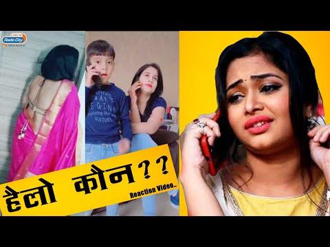 Hello Kaun Viral Video   Funny Reaction by Bengali Aunty