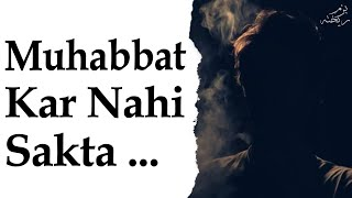 Main Paishawar Faraibi Hoon Muhabbat Kar Nahi Sakta | Ali Sarmad Urdu Poetry | Bazm-e-Rekhta
