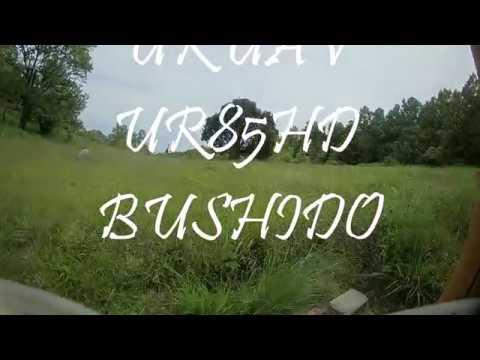 URUAV UR85HD BUSHIDO