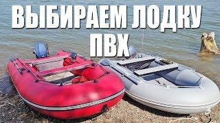 Размеры лодки нырок