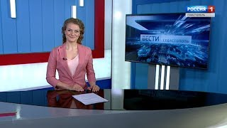 Вести Севастополь 18.03.2019 Выпуск 11:25