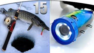 Необходимые вещи для зимней рыбалки