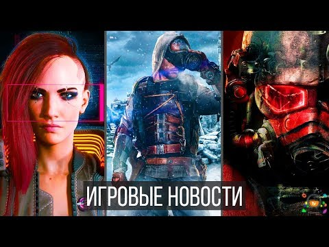 Игровые Новости — Metro Exodus, Death Stranding, Cyberpunk 2077, DiRT Rally 2, Fallout 76, RDR 2